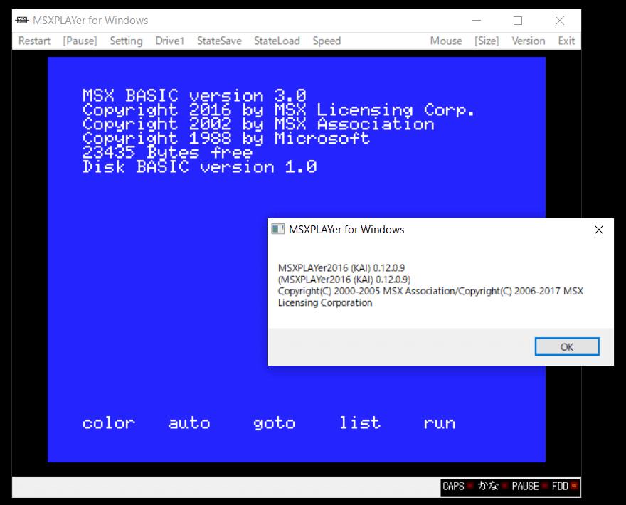 https://p.gigamix.jp/devmsx/cg/disk-to-rom_tarotica_opening.png