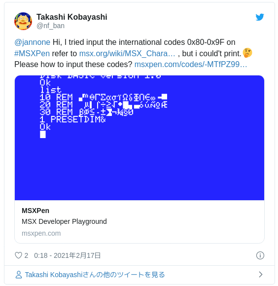 @jannone Hi, I tried input the international codes 0x80-0x9F on #MSXPen refer to https://t.co/8UNdk2bAX8 , but i could't print.🤔 Please how to input these codes? https://t.co/Ur65yZbOaD — Takashi Kobayashi (@nf_ban) 2021年2月16日