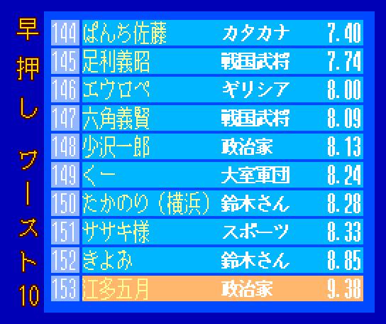 https://p.gigamix.jp/ds2/cg/screenshot_atch_3.png