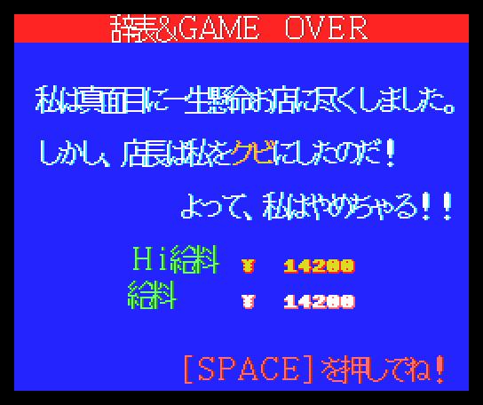 https://p.gigamix.jp/humberger/cg/screenshot_humberger_5.png