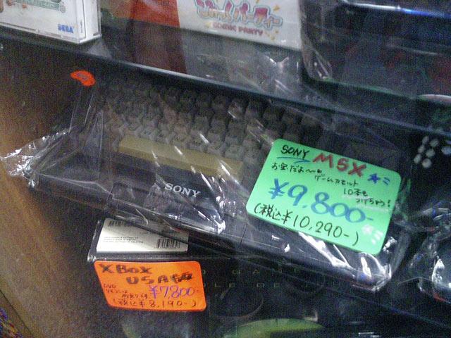 HB-101がソフト10本付きで9800円