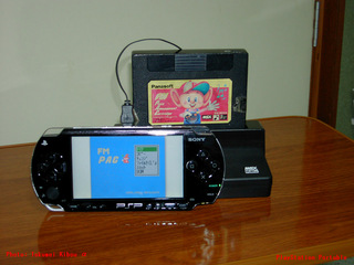 PSPにMSX!?
