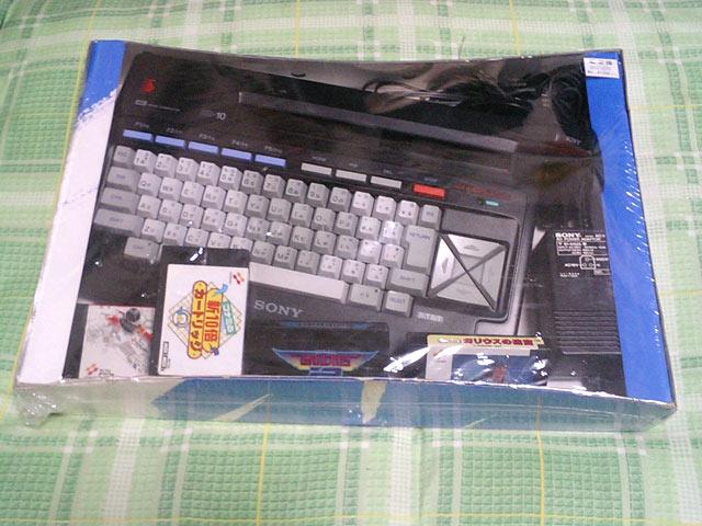 MSXセットを購入