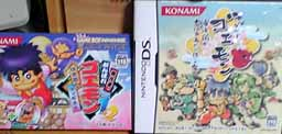 DS版とGBA版
