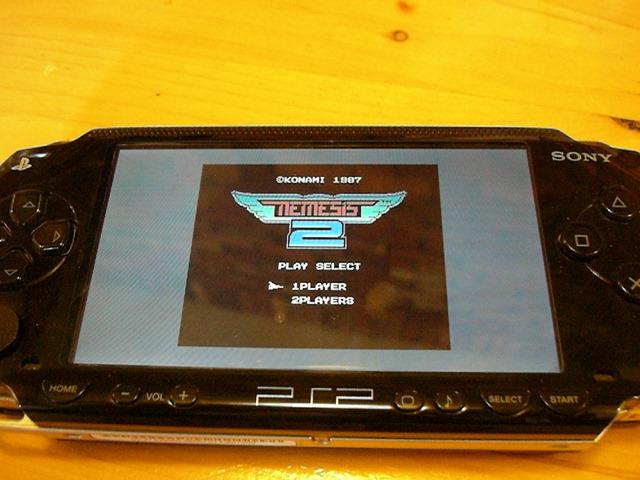 PSPでグラ2