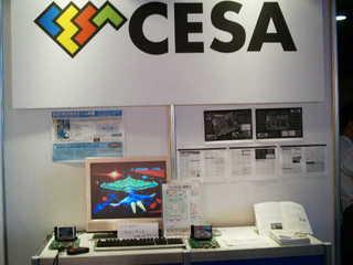 CESAブースにMSXが
