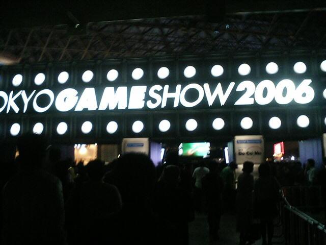 20060923tgs1_l