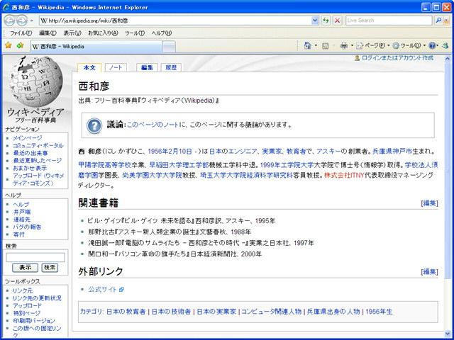20061130nis1_l