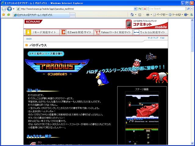 20061207par1_l