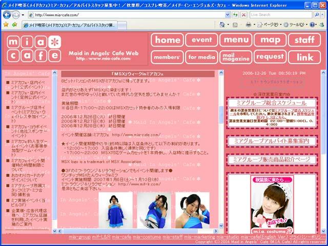 20061226mia1_l