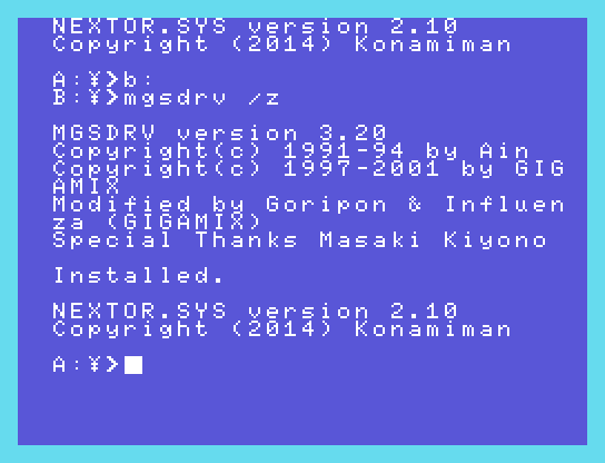 MSX1+NextorでMGSDRVをインストール