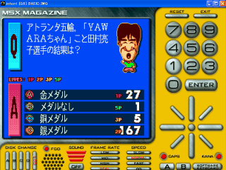https://p.gigamix.jp/msxplayer/cg/msxplayer_atch_2.png