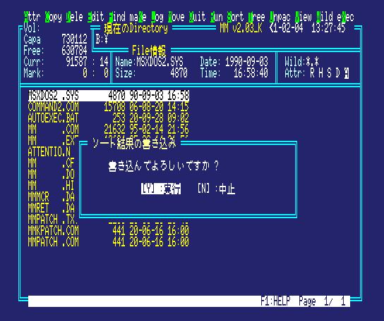 https://p.gigamix.jp/multimente/cg/mm203_k_sort.png