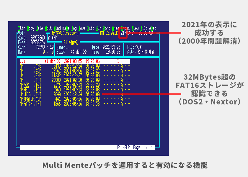 https://p.gigamix.jp/multimente/cg/mm207_k_okei-patch.png